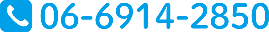 06-6914-2850