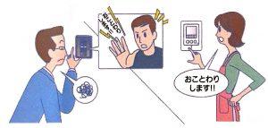IMG_7641