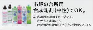 s2_sousa_image2[1]