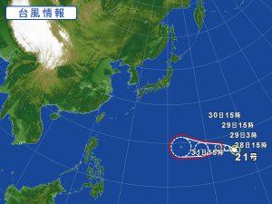 ☆台風対策☆